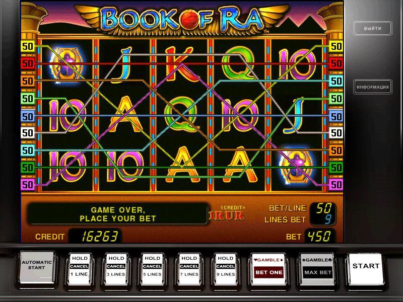 новые казино дающие бонус за регистрацию