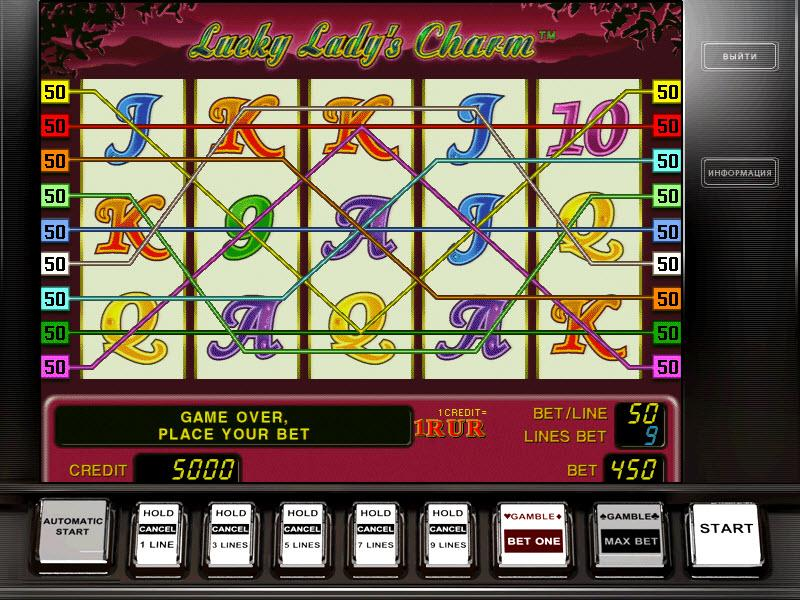 В требуется краснодар казино
