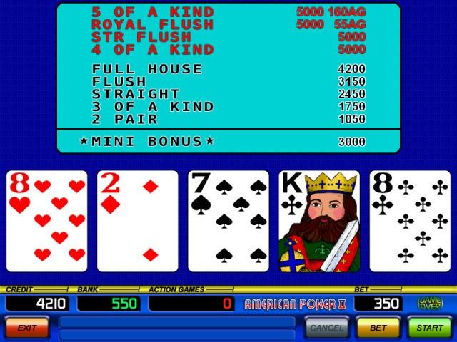 Тираж проверить лотерейный билет из золотой 36 7 ключ 6