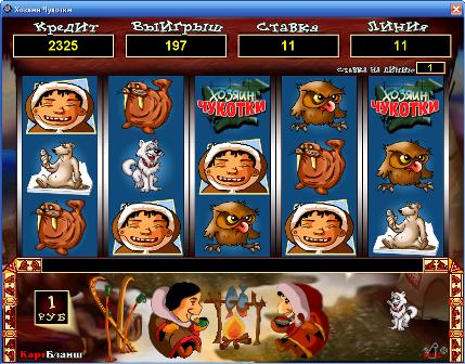 Эмулятор игровые автоматы карт бланш где находится казино в tdu 2 карта