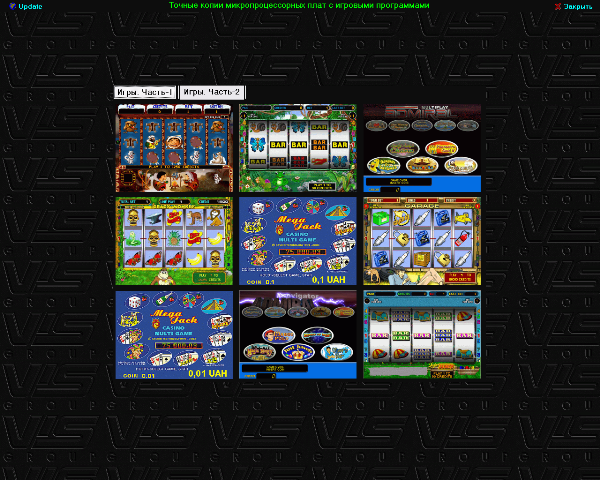 На деньги казино интернет виртуальные