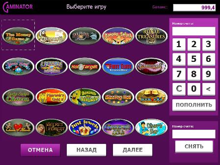 casino slot online spinderella