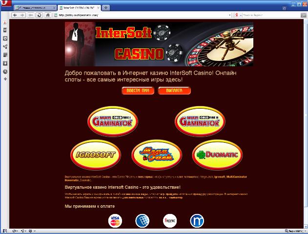 Intersoft игровые автоматы игровые автоматы обезьянки клубнички гараж