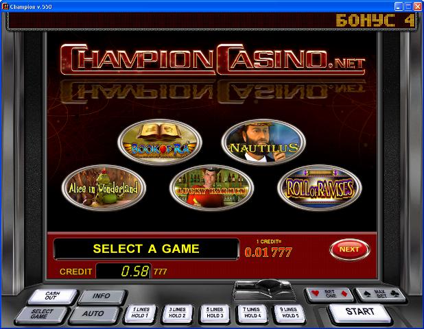 Капитан джек играть онлайн бесплатно игровые автоматы