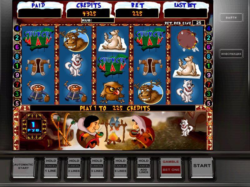 25 линейные игровые автоматы играть бесплатно и без регистрации казино роза хутор официальный сайт