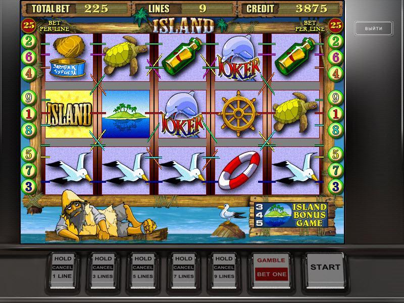 Slot machine emulator roms