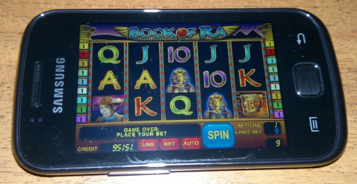 Garage - Гаражи - игровой автомат на мобильный телефон